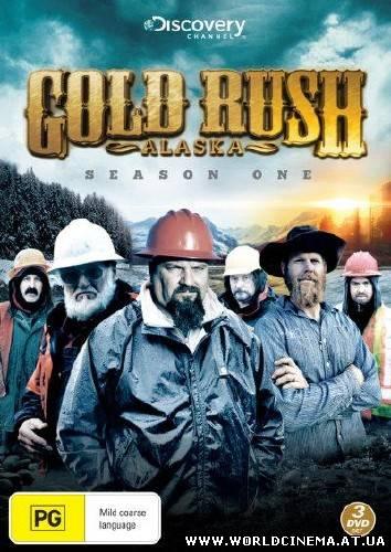 Золотая Лихорадка Аляска - Сезон 2 (1-5 из 15) [2011, DVBRip]